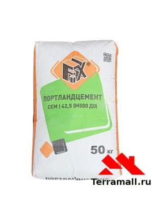 Портландцемент М-500 50кг FIX