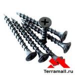 Саморезы по металлу 3.5х51 (1кг)