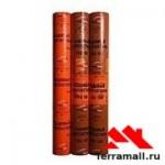 МЕГАФЛЕКС Гео-100 геотекстиль (70м2)