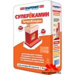 ПЛИТОНИТ СуперКамин ТермоКладка для кладки (20кг)