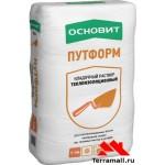 Основит Т-114 Путформ смесь кладочная теплоизоляционная (20кг)
