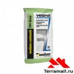 Вебер Ветонит шпаклевка влагостойкая финишная серая 20 кг  Vetonit VH Grey