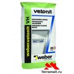 Ветонит ВХ шпаклевка влагостойкая финишная белая 20 кг Vetonit VH