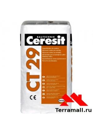 Ceresit CТ29 Штукатурка и ремонтная шпаклёвка (25кг) цементная