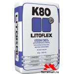 Litokol K80 Litoflex клей для керамогранита (25кг)