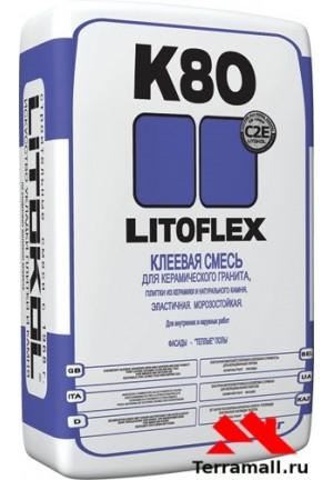 Litokol K80 Litoflex клей для керамогранита 25 кг