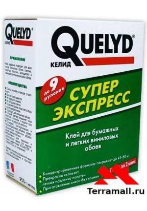 Клей Quelyd обойный Экспресс Супер