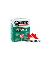 Клей Quelyd обойный Экспресс (Для любых обоев)