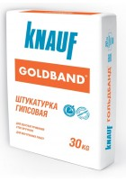 КНАУФ-Гольдбанд штукатурка гипсовая  30 кг