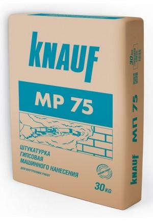 КНАУФ-МП 75 штукатурка гипсовая машинного нанесения