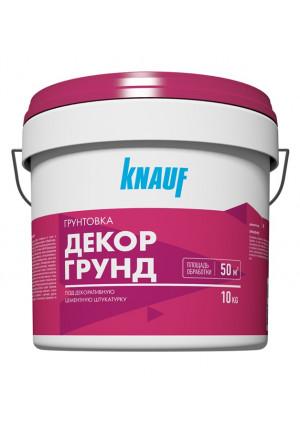 Грунтовка КНАУФ-Декоргрунд 10 л для декоративных штукатурок