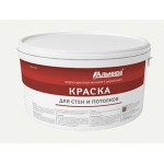 Краска ВД-АК для стен и потолков 14 кг
