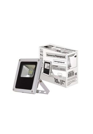 Прожектор светодиодный СДО10-2-Н 10, 20, 30, 50 Вт, 6500 К, серый