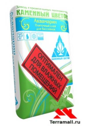 Аквамарин плиточный клей для бассейнов  25 кг