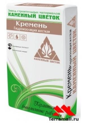 Гидроизоляция жесткая Кремень 25 кг цена, каменный цветок