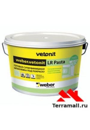 Шпаклевка Вебер Ветонит лр паста 20 кг  Vetonit LR Pasta