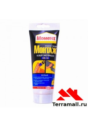 МОМЕНТ Монтаж Экспресс (0,125кг)