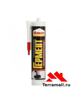 ГЕРМЕНТ Момент Герметик Высокотемпературный (0,28л)