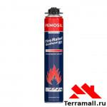 Монтажная пена Пеносил  огнестойкая Premium Fire Rated Gunfoam B1