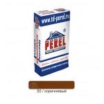 Коричневый кладочный раствор Perel SL 50 кг