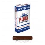 Шоколадный кладочный раствор Perel SL 50 кг
