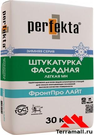 """Штукатурка фасадная легкая перфекта """"фронтпро лайт"""" зимняя 30 кг"""