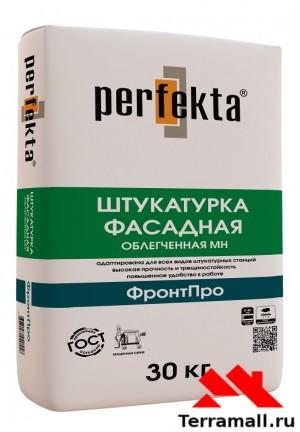 """Штукатурка фасадная облегченная Перфекта """"Фронтпро"""" 30 кг"""