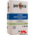 """Клей монтажный гипсовый перфекта """"Гипсолит"""" perfekta 30 кг"""