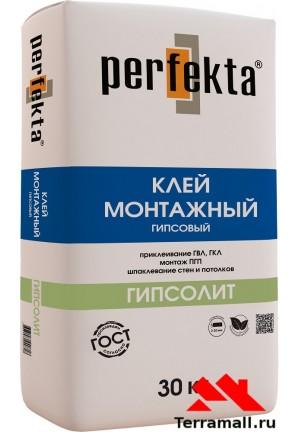 """Клей монтажный гипсовый перфекта """"Гипсолит"""" 30 кг"""