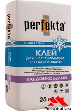 Хардфикс белый клей для белого мрамора, стекла и мозаики зимний 25 кг