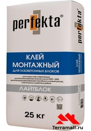 Лайтблок клей монтажный  для газобетонных блоков перфекта 25 кг.