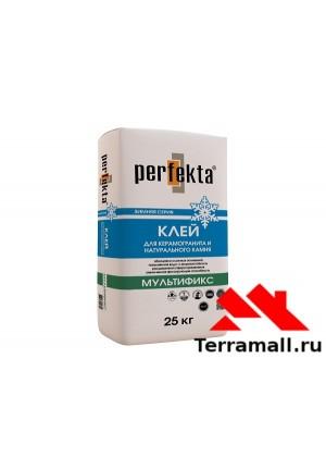 """Клей для керамогранита и натурального камня перфекта  """"мультификс"""" зимний 25 кг"""