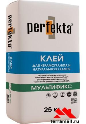 """Клей для керамогранита и натурального камня """"мультификс"""" 25 кг"""