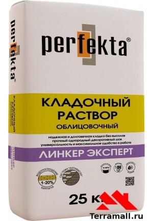 """""""Линкер эксперт"""" цветной облицовочный кладочный раствор 25 кг"""