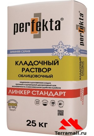 Линкер Термо кладочный раствор теплоизоляционный перфекта зимняя серия 20 кг