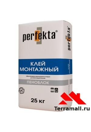 """Клей монтажный Перфекта """"Пеноблок"""", 25 кг"""