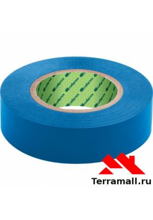 Изолента синяя ПВХ Сибртех, 19 мм х 20 м, 180 мкм