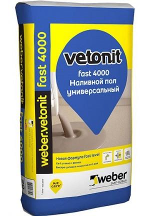 Вебер Ветонит фаст 4000 наливной пол  20 кг  Vetonit FAST 4000
