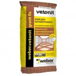 Ветонит Гранит Фикс  клей для керамогранита 25 кг. Vetonit Granit Fix