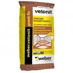 Вебер Ветонит Мрамор клей для мрамора 25 кг.