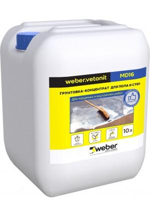 Вебер Ветонит мд  для пола грунтовка 16 10 л Vetonit MD16 дисперсия