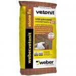 Вебер Ветонит Стоне Фикс  клей для керамогранита 25 кг.