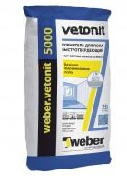 Вебер ветонит 5000 быстротвердеющий наливной пол 25 кг Vetonit 5000