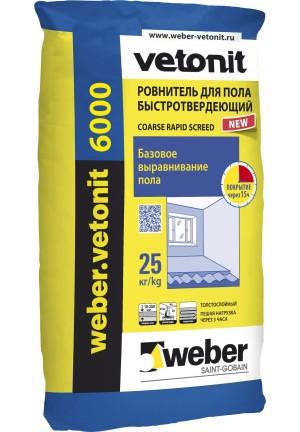 Вебер ветонит 6000 стяжка пола быстротвердеющая 25 кг Weber Vetonit