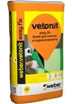 Вебер Ветонит изи фикс клей плиточный  25 кг Vetonit Easy Fix