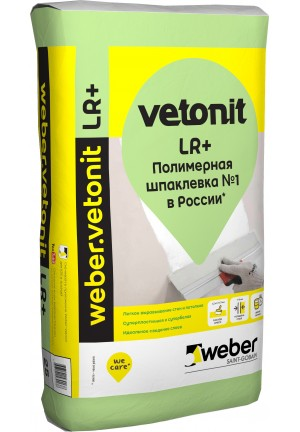 Вебер Ветонит лр+ шпаклевка финишная  25 кг Vetonit LR+