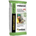 Вебер Ветонит Профи Гипс штукатурка гипсовая суперпластичная, 30 кг Weber Vetonit Profi Gyps