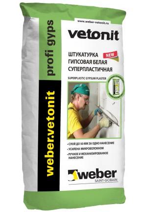 Вебер Ветонит Профи Гипс штукатурка гипсовая суперпластичная, 30 кг