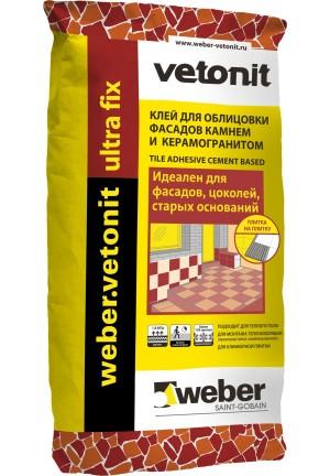 Вебер Ветонит Ультра Фикс 25 кг клей цементный