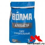 Алебастр, 5 кг Волма гипс строительный